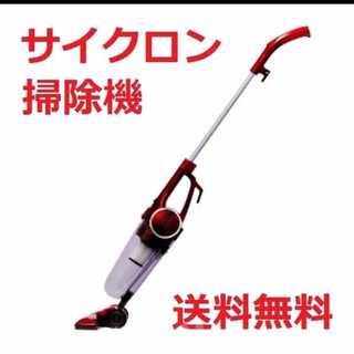 ☆ダイソン並吸引力☆サイクロン ハンディ クリーナー 掃除機 スティックタイプ