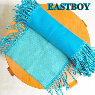 イーストボーイ(EASTBOY)のイーストボーイ ターコイズブルー マフラー フリンジ フランス製(マフラー/ショール)