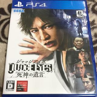 PlayStation4 - ジャッジアイズ 死神の遺言 初回プロダクトコード未使用