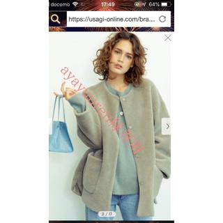 Mila Owen - Mila Owen  ミラ オーウェン ノーカラーシャツカーブボアジャケット