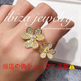 Van Cleef & Arpels - 蒼井優さん好き♡リング指輪✨ヴァンクリ.フリヴォル 好きに✨