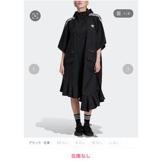 adidas - adidas originals ポンチョ新作