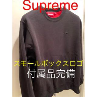 Supreme - Supreme contrast crewnek スモールボックスロゴ