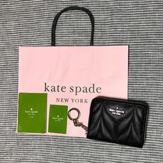 kate spade new york - ケイトスペード  新品 ブラック キルト 折財布 コインケース