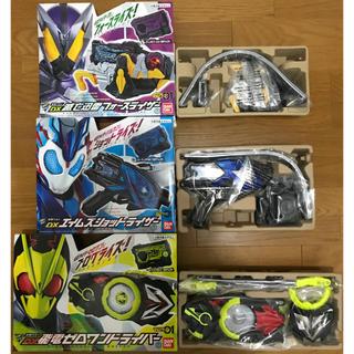 BANDAI - DX エイムズショットライザー &DX ゼロワンドライバー等3種 仮面ライダー