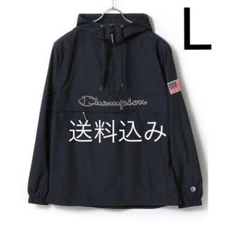 チャンピオン(Champion)の【L】CHAMPION チャンピオン アノラック プルオーバー ブラック(ナイロンジャケット)
