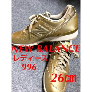 ニューバランス(New Balance)のNEW BALANCE/WR996/ニューバランス996/JPN 26.0(スニーカー)
