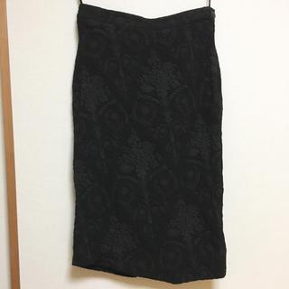 ヴィヴィアンウエストウッド(Vivienne Westwood)の美品 イタリア製 Vivienne  Westwood 総柄 スカート (ロングスカート)