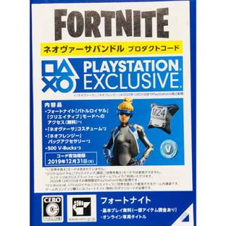 PlayStation4 - ネオヴァーサバンドル フォートナイト