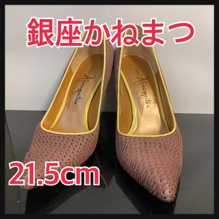ギンザカネマツ(GINZA Kanematsu)の銀座かねまつ パンプス スエード ピンクパープル  21.5cm(ハイヒール/パンプス)