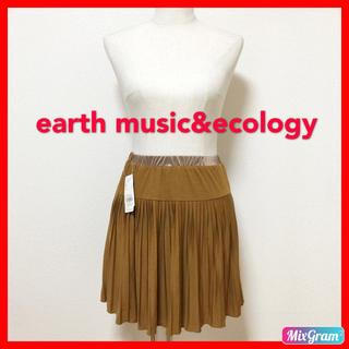 アースミュージックアンドエコロジー(earth music & ecology)の定価3.990円✨earth music&ecology ミニスカート✨(ミニスカート)
