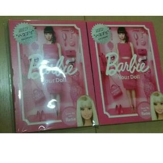 バービー(Barbie)の新品!バービー!メモ帳!非売品!激安(^^)(ノート/メモ帳/ふせん)