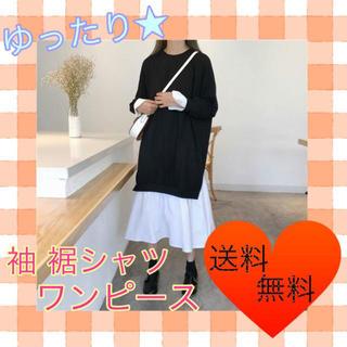 袖・裾シャツ ワンピース(ロングワンピース/マキシワンピース)