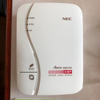 エヌイーシー(NEC)のルーター NEC Aterm WR8175N(PC周辺機器)