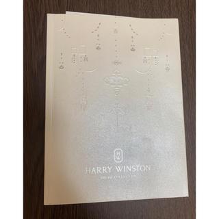 HARRY WINSTON - ハリーウィンストン ジュエリーカタログ