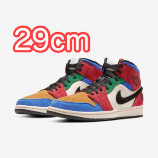 ナイキ(NIKE)のjordan1 mid fearless blue the great 29cm(スニーカー)