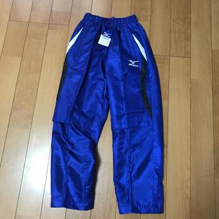 ミズノ(MIZUNO)の(新品 未使用 タグ付) ミズノ ジャージ 下 ズボン パンツ(トレーニング用品)