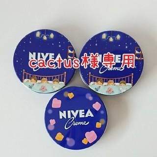 ニベア - ニベアクリーム56g 3個