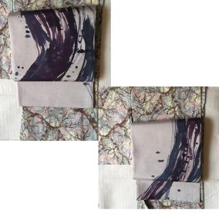 年始のお出かけに  ひときわ美しい 正絹 一元式白大島7マルキ単品(着物)