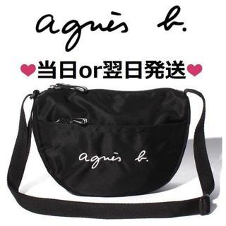agnes b. - 【当日発送】agnes b アニエスベー ショルダーバッグ サコッシュ