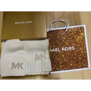 マイケルコース(Michael Kors)のMICHAEL KORS   マフラー ニット帽(マフラー/ショール)