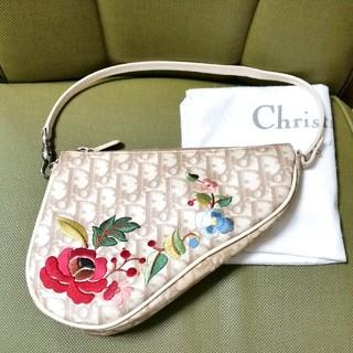 Christian Dior - 綺麗、ポーチ、サドル