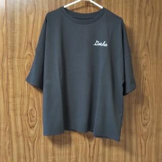 レイカズン(RayCassin)の【未使用】frames RAY CASSIN*BIG Tシャツ(Tシャツ(半袖/袖なし))