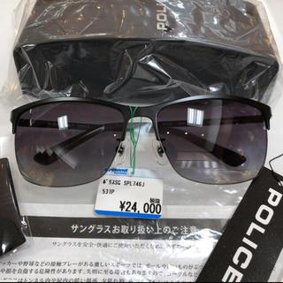 ポリス(POLICE)のPOLICE ポリス サングラス 正規品 SPL746J 531P 新品 未使用(サングラス/メガネ)