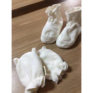 ジェラートピケ(gelato pique)の【ラキラキFC様専用】ジェラートピケ  手袋とブーティ セット 猫 白(手袋)