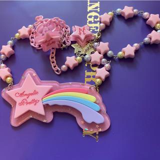 Angelic Pretty - Angelicpretty Milky Dream Star アクセサリー 3点
