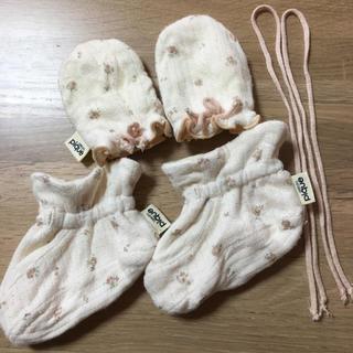 ジェラートピケ(gelato pique)の【近日処分予定】ジェラートピケ  手袋・ブーティ セット 中古(手袋)