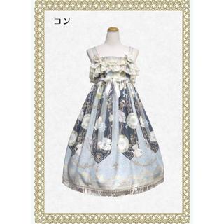 BABY,THE STARS SHINE BRIGHT - Tea time Nostalgia柄ジャンパースカート カチューシャセット