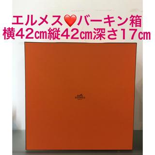Hermes - エルメス❤️バーキン 箱 大きいサイズ❤️空箱 ケリー オレンジ