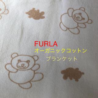 フルラ(Furla)のFURLA オーガニックコットンブランケット♪ 新品未使用(おくるみ/ブランケット)