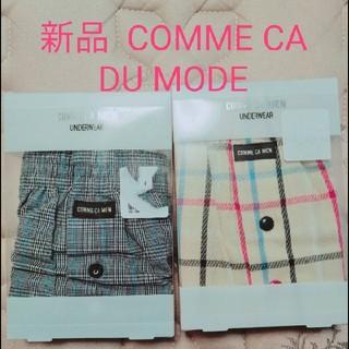 COMME CA DU MODE - 新品 未開封 コムサ・デ・モード  メンズ  トランクス  M