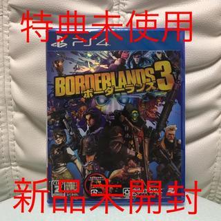 PlayStation4 - 【新品未使用】ボーダーランズ3