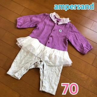 ampersand - ★ ampersand ★ アンパサンド  カバーオール / ロンパース