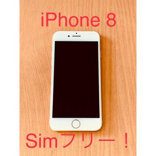 Apple - 【美品】iPhone 8 Gold 64 GB au 本体