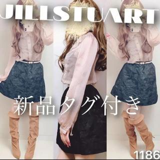 ジルスチュアート(JILLSTUART)の♡コーデ売り1186♡ブラウス×スカート(セット/コーデ)