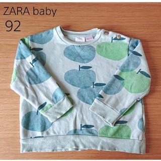 ZARA KIDS - ZARAbaby りんご柄トレーナー 裏起毛 92サイズ