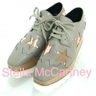 ステラマッカートニー(Stella McCartney)のステラマッカートニー  シューズ 35(ローファー/革靴)