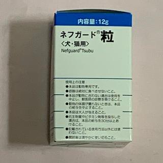 犬猫 ネフガード 共立製薬