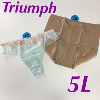 トリンプ(Triumph)のTriumph チュールTショーツ&レースショーツ 2枚セット 5L(ショーツ)