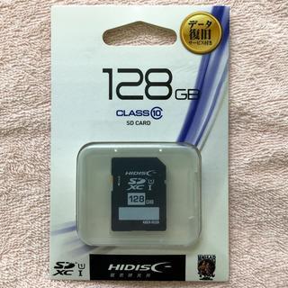 SD SDXC カード 128GB HIDISC製 Class10 新品 送料込