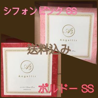 【新品未使用】Angellir ふんわりルームブラ ¥サイトより500円安い(ブラ)