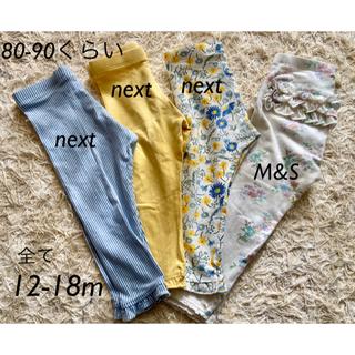 NEXT - next/M&S レギンス パンツ 12-18m ネクスト マークス&スペンサー