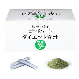 ダイエット青汁90包箱無し(まるかん)(青汁/ケール加工食品)