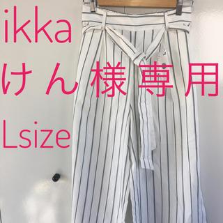 イッカ(ikka)のけん様専用 イッカ ワイドパンツ Lサイズ(カジュアルパンツ)