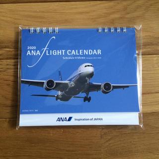 2020 ANA カレンダー