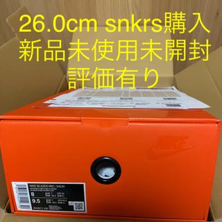 ナイキ(NIKE)の即発送 snkrs購入 nike sacai blazer 26.0 サカイ(スニーカー)
